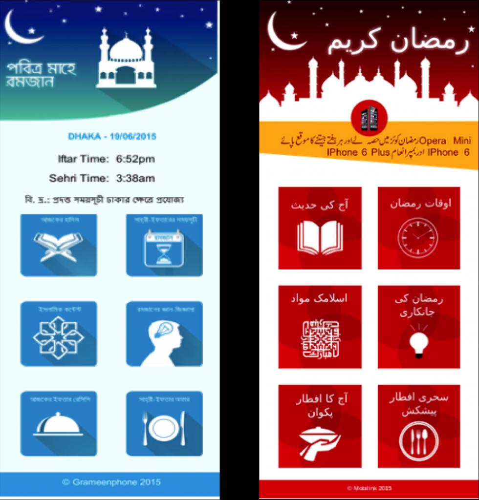 Opera Mini gives Ramadan information