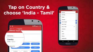 tamil news country preference