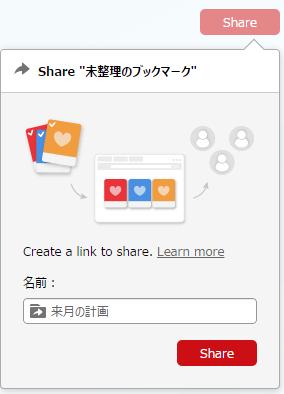 Opera bookmarks Share
