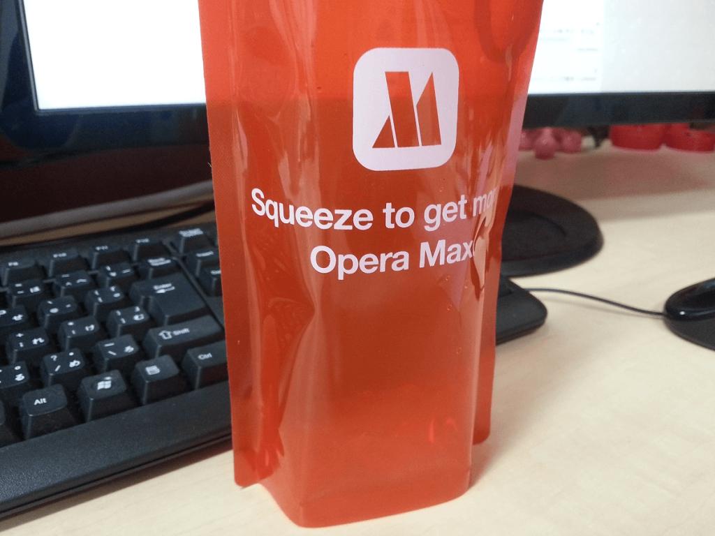 Opera Max bottle full