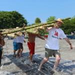 Road to Kon Tiki