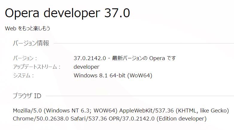 Operra developer 37 initial