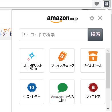 Amazon for Opera アイコン