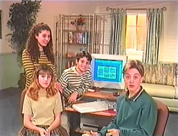 90年代の子供とインターネット