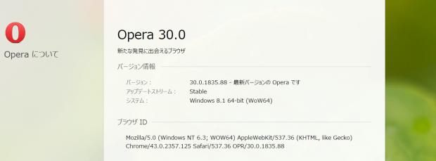 Opera 30 update