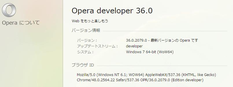 Opera developer 36.0.2079.0