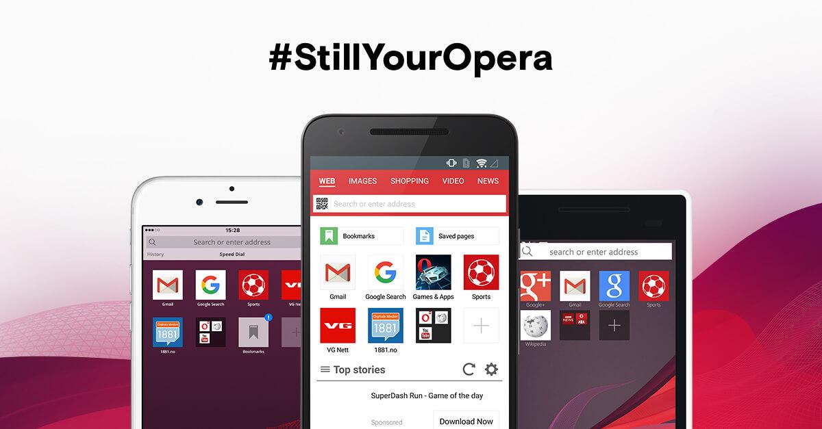 あなたの Opera