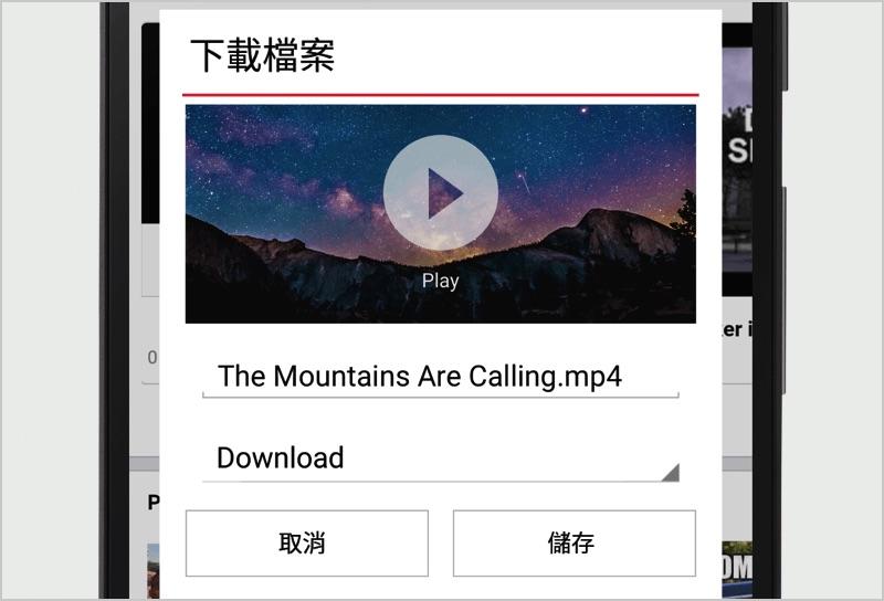 Thumbnail for 'Android專用Opera Mini瀏覽器支援線上影片下載'