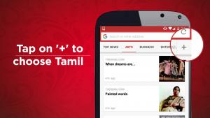 tamil news plus sign