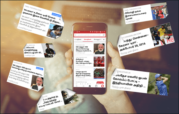 tamil news on opera mini