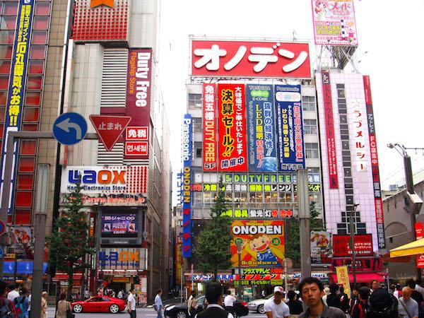Geek Travel Destinations: Akihabara District