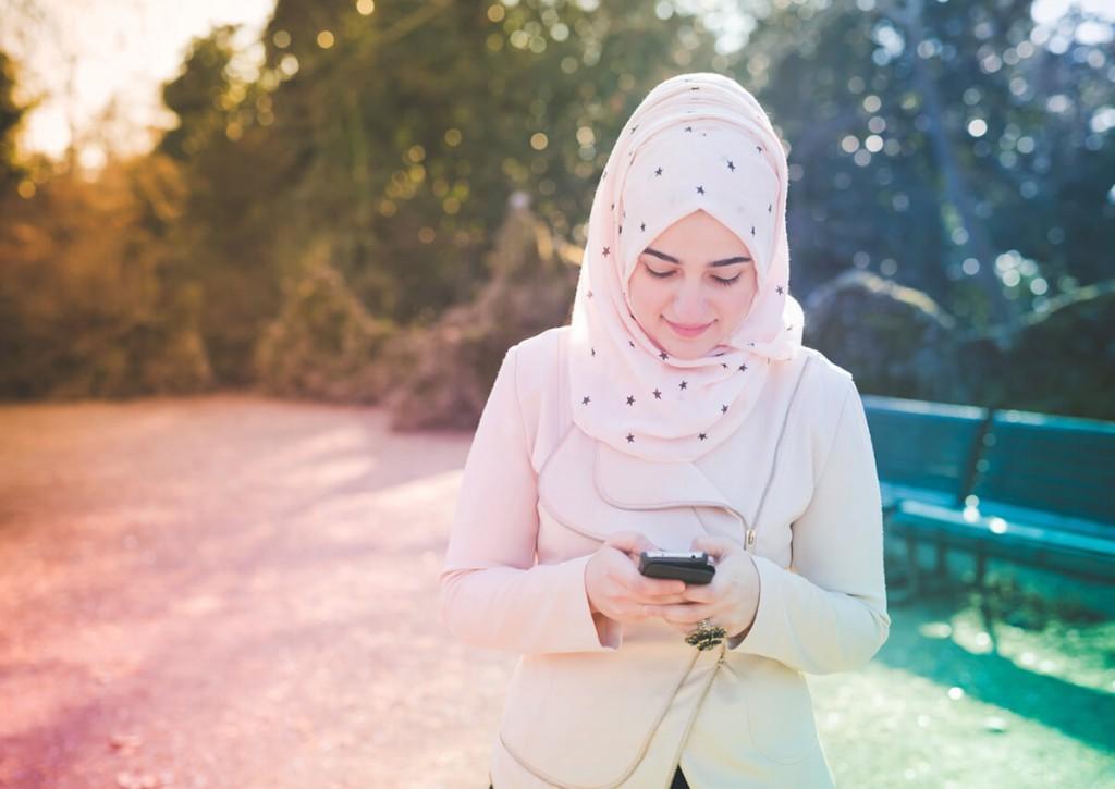 woman at the park - ramadan fasting
