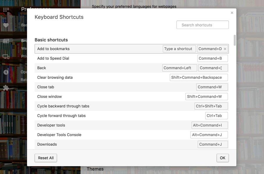 Browser settings - keyboard shortcuts