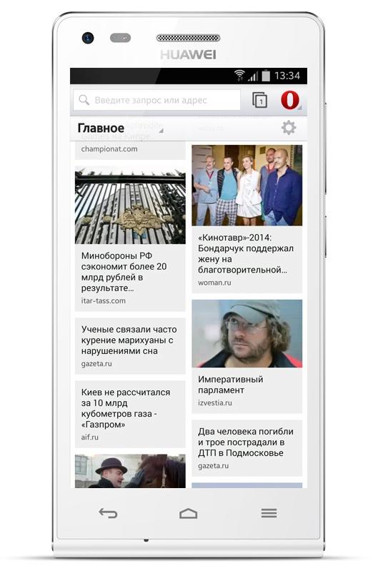 Opera для Android - браузер по умолчанию в смартфонах и планшетах Huawei в России