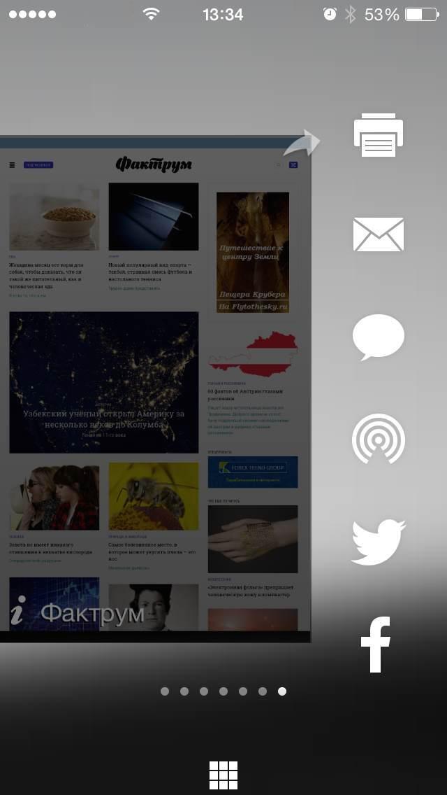 Браузер Opera Coast для iOS теперь поддерживает функцию AirDrop