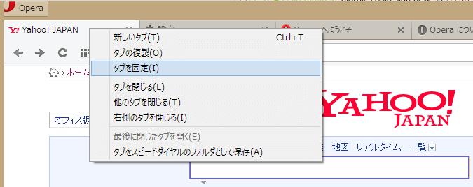 pin tab1