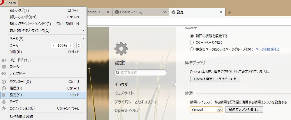 OMenu-settings