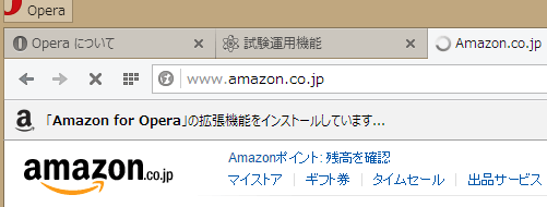 Amazon for Opera