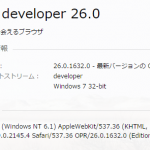 Opera developer 26