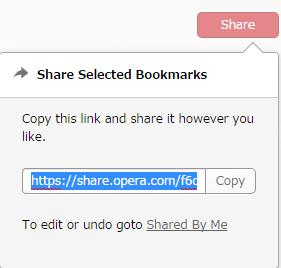 共有したいブックマークのアドレス