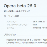 Opera 26 Beta updated
