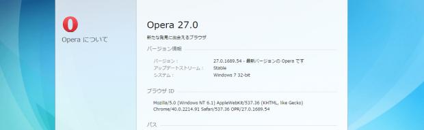 Opera 27 released