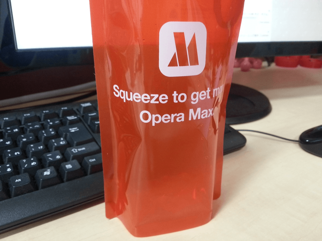 Opera Max bottle full