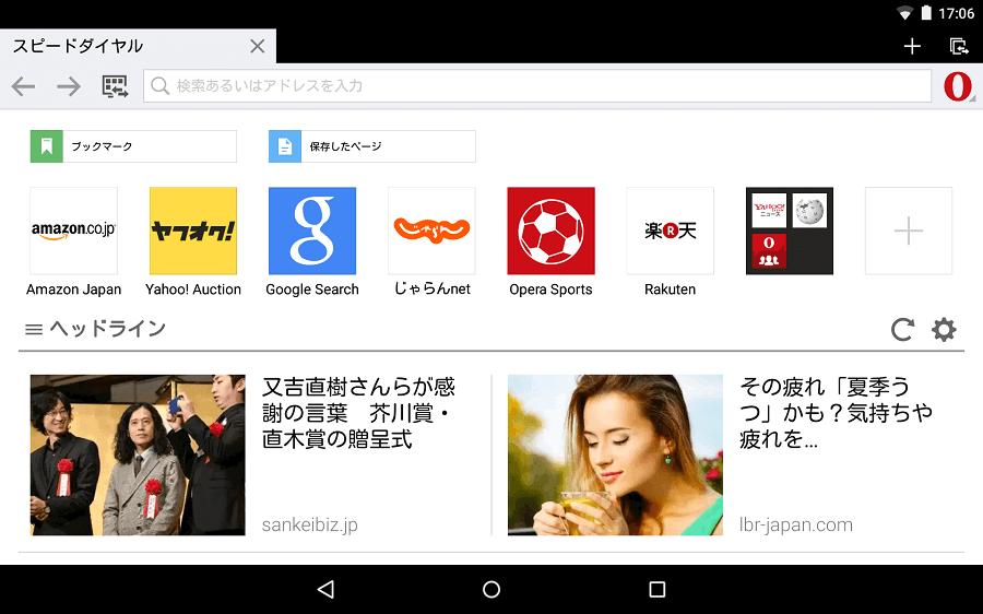Android  用 Opera Mini 11