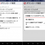 Opera Mini for Android 13