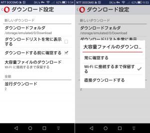 Thumbnail for 'Opera Mini でウェブ検索それとも画像検索?'