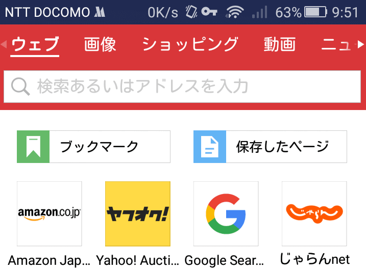 Opera Mini new search menu