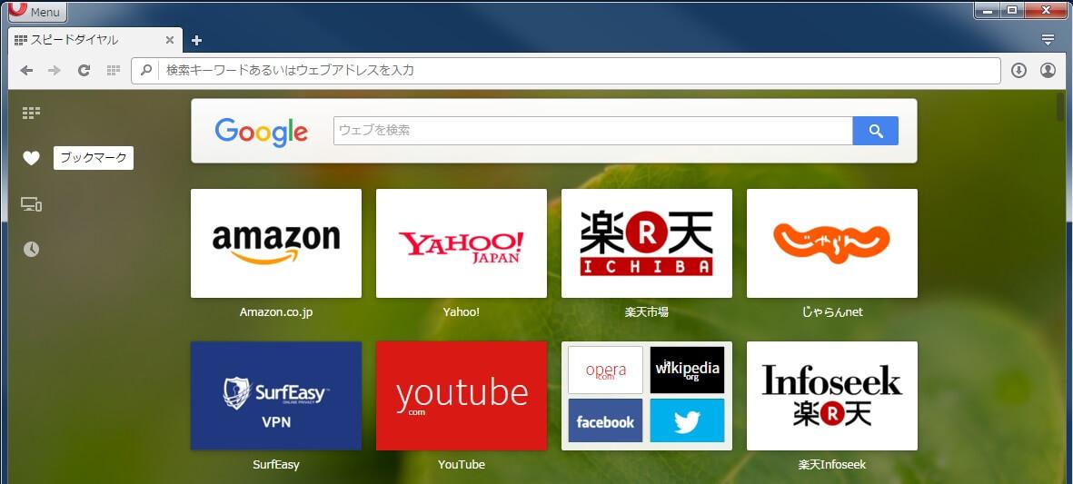 Opera 36 developer side bar
