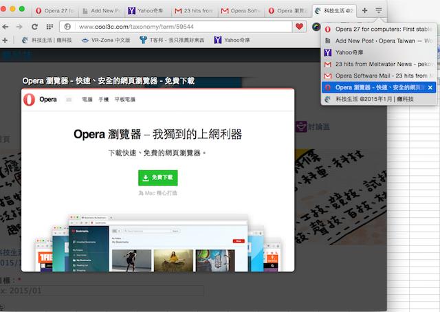 Opera 27 tabs