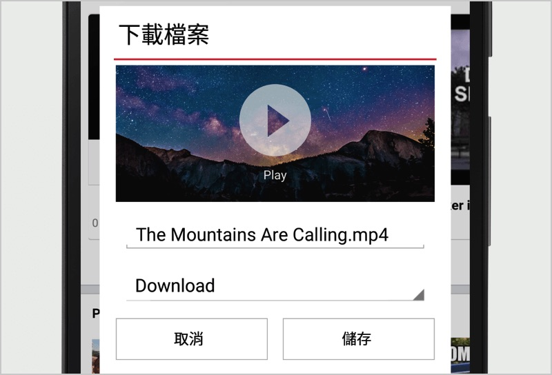 Video download in Opera Mini_tw