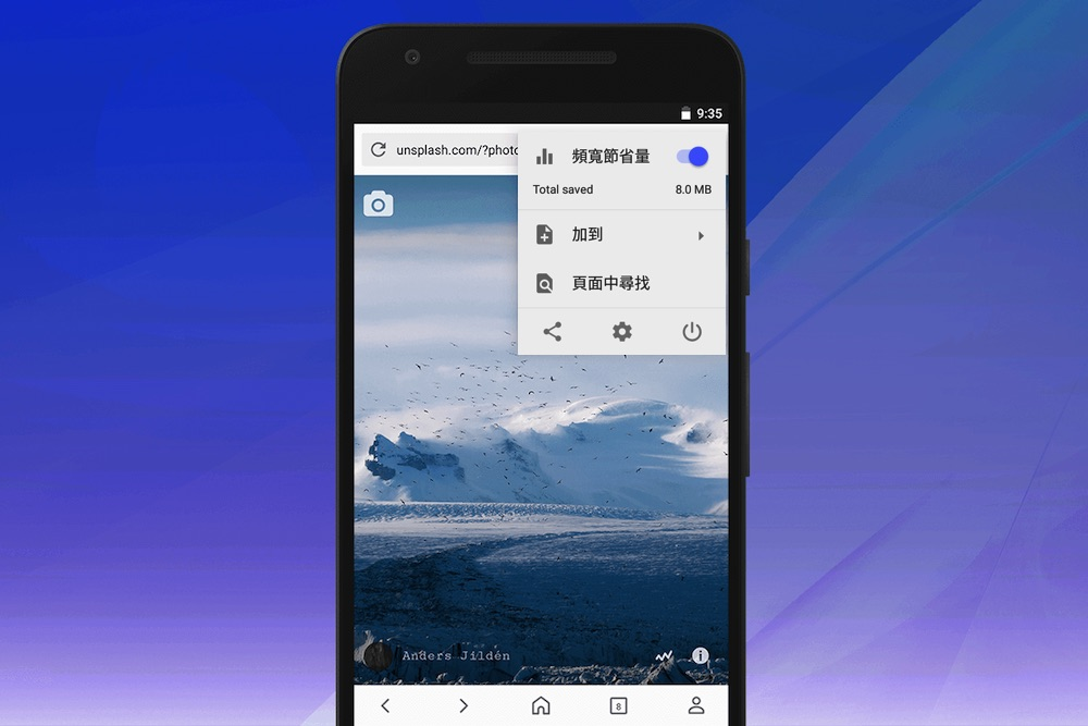 opera-for-android-three-dots-menu_tw
