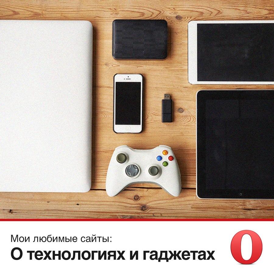 Сайты о технологиях