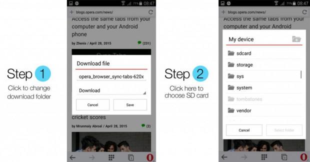 сохранение файла на SD в Opera Mini