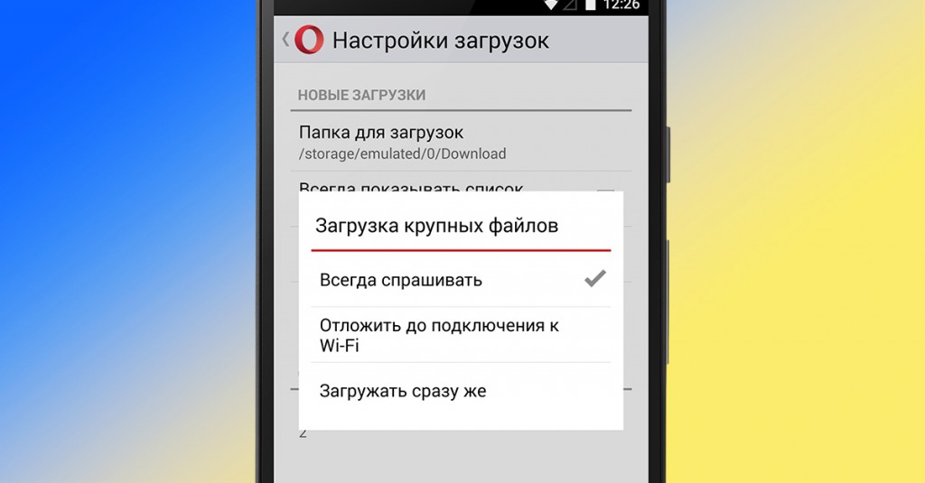 social-mini-android-13-large-downloads-ru