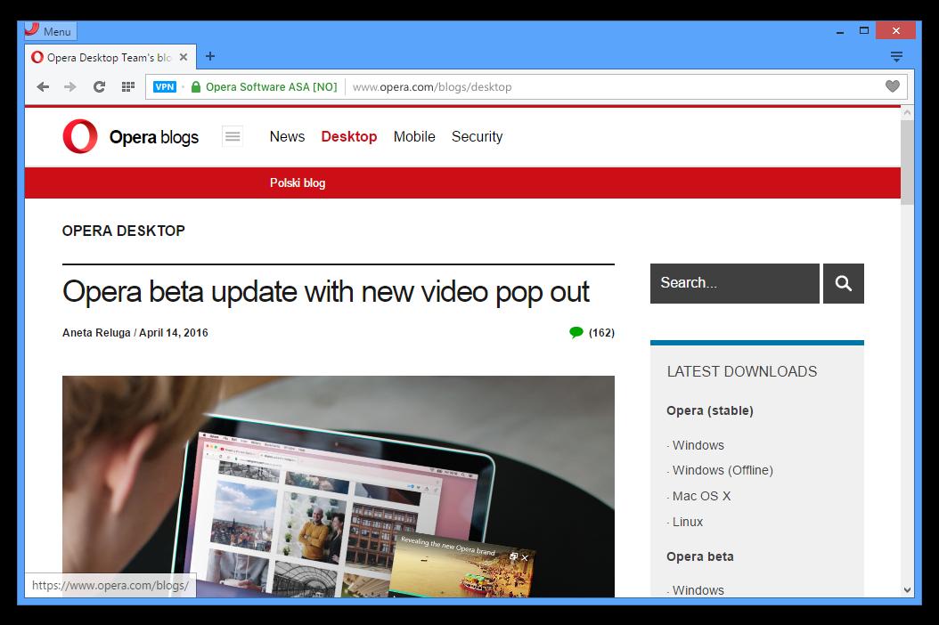 Бесплатный VPN в браузере Opera