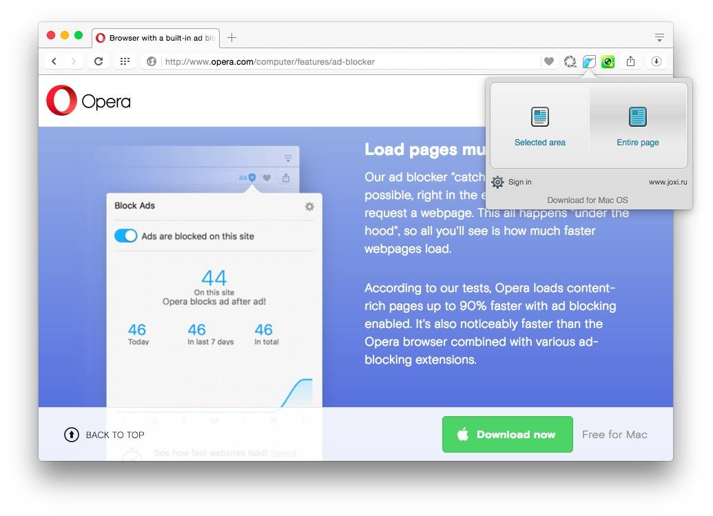 Скриншот всей страницы: расширение Joxi для Opera