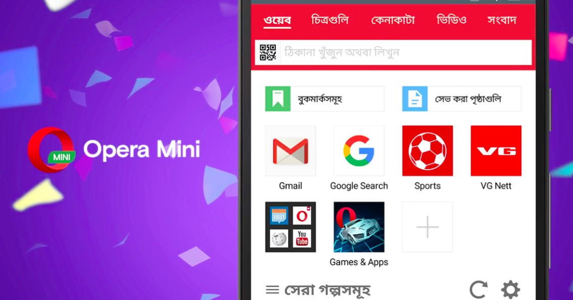 Opera Mini and Worldreader win Best Mobile Innovation for