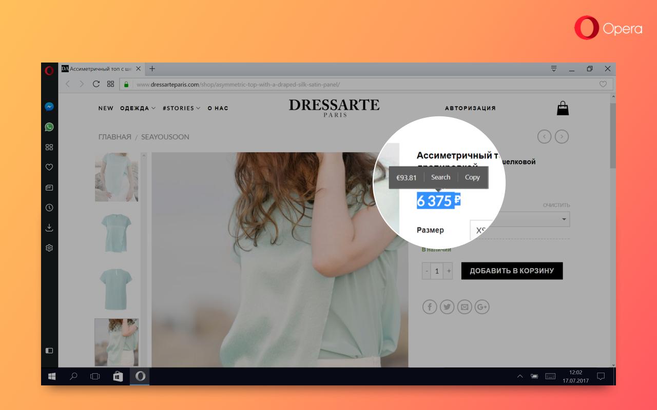 Opera developer 48 0 2657 0 update - Blog | Opera Desktop