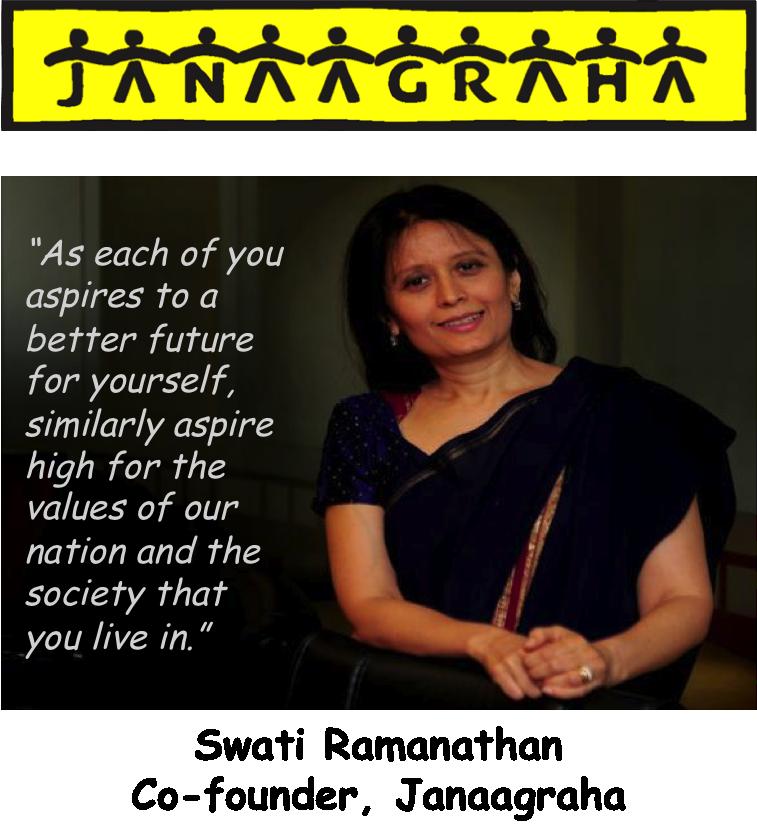 Swati Janaagraha