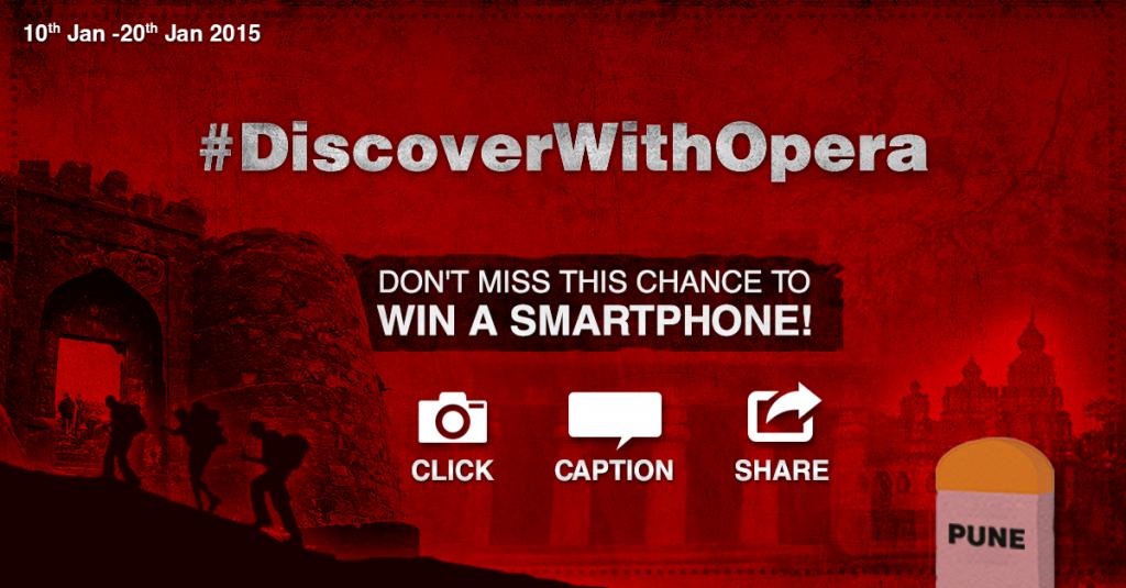 #DiscoverWithOpera photo contest