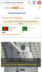 Cricket next