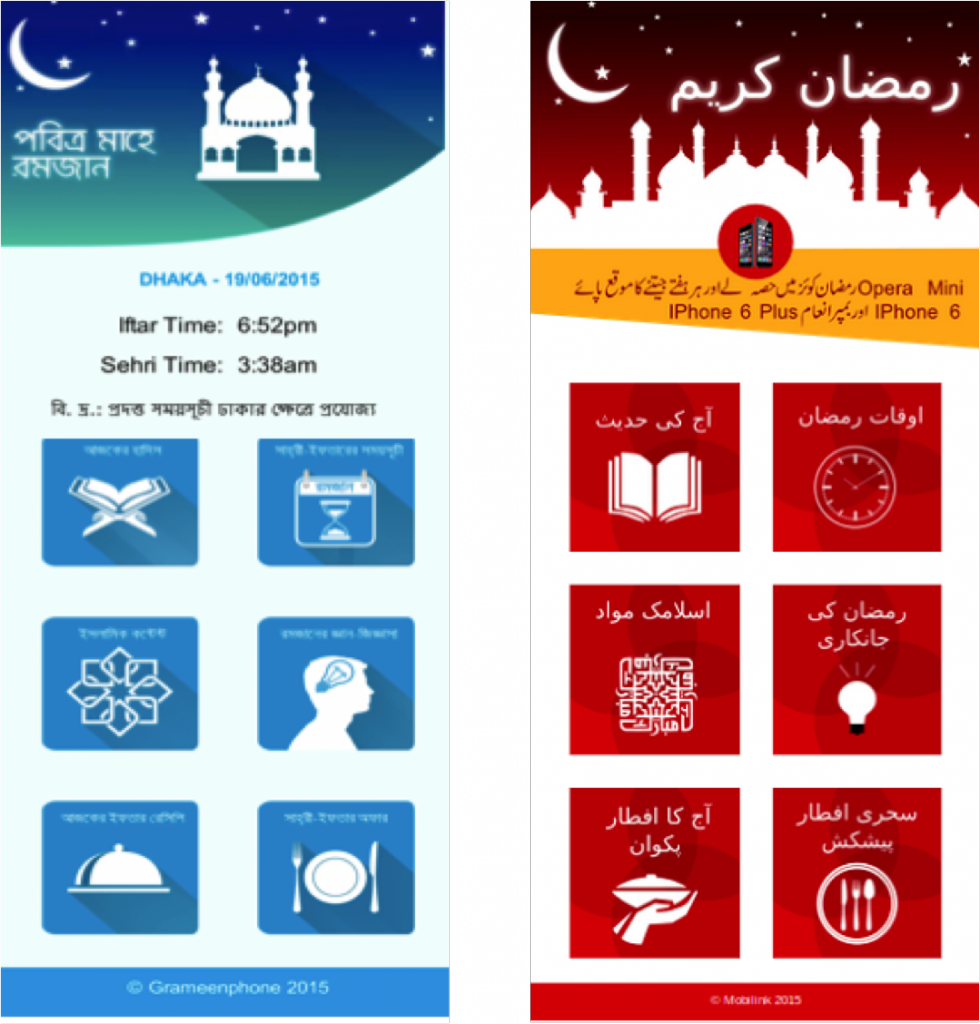 Opera Mini gives Ramadan information