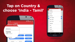tamil news country preference