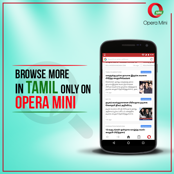 Tamil News Opera Mini